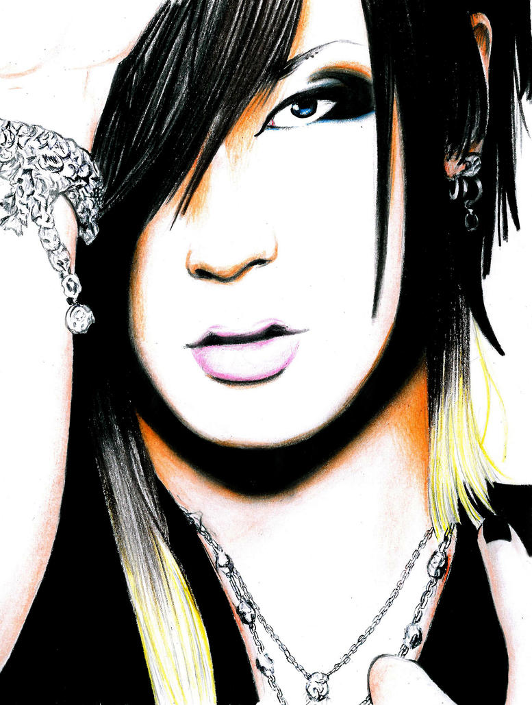 Uruha ~ The Suicide Circus by Flxrence