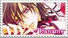 Kaname Kuran Stamp