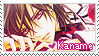 Kaname Kuran Stamp by ReverieSummoner