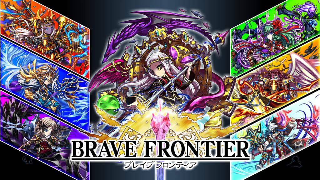 Brave Frontier apk android, pc et ios