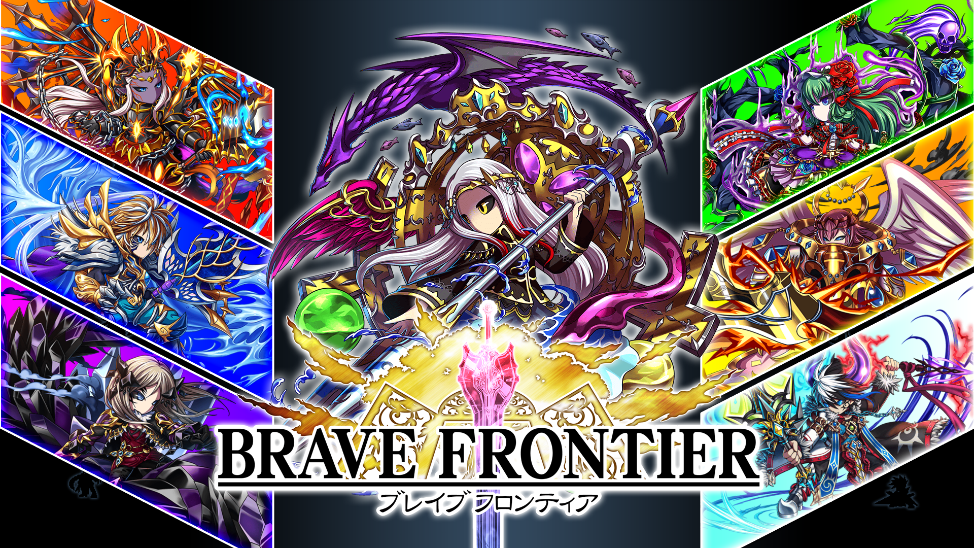 brave frontier summoner arc guide