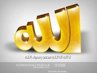 allah by manshy