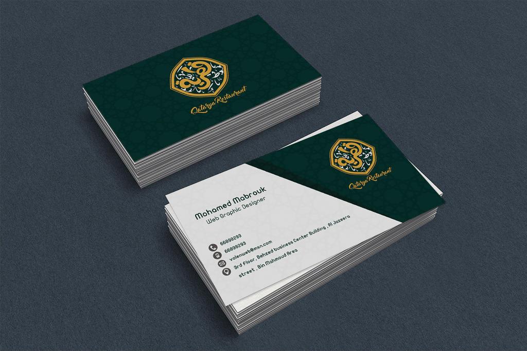 Business card qatarya by manshy on deviantart business card qatarya by manshy reheart Image collections