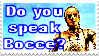 stamp - do you speak Bocce? by bidujador