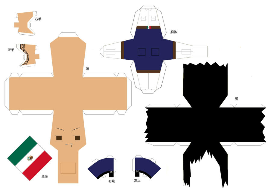 Mexico Paper Doll Template By Wonderfulmelody On Deviantart