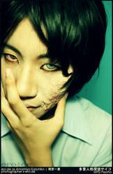 MPD Psycho: the Real Amamiya Kazuhiko