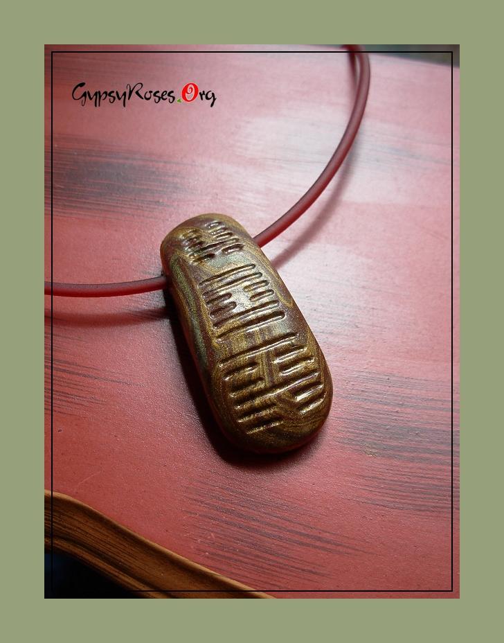 Custom I Ching Talisman by che4u