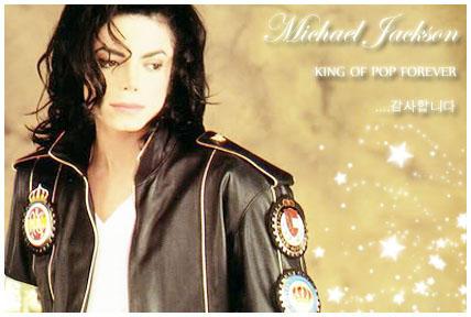 KING OF POP FOREVER