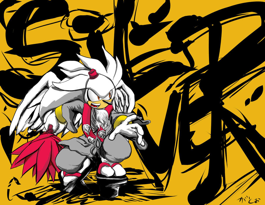 Silver the TENGU by DoRiKoNo