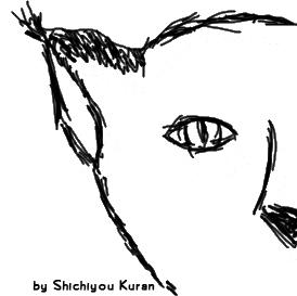http://fc04.deviantart.com/fs42/f/2009/143/1/f/Lynx_by_ShichiyouKuran.jpg