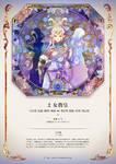 Jewelrincess of Fairytale: Jewel Princess Tarot by arcadia-art
