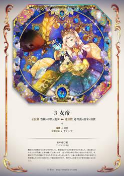 Jewelrincess of Fairytale: Jewel Princess Tarot