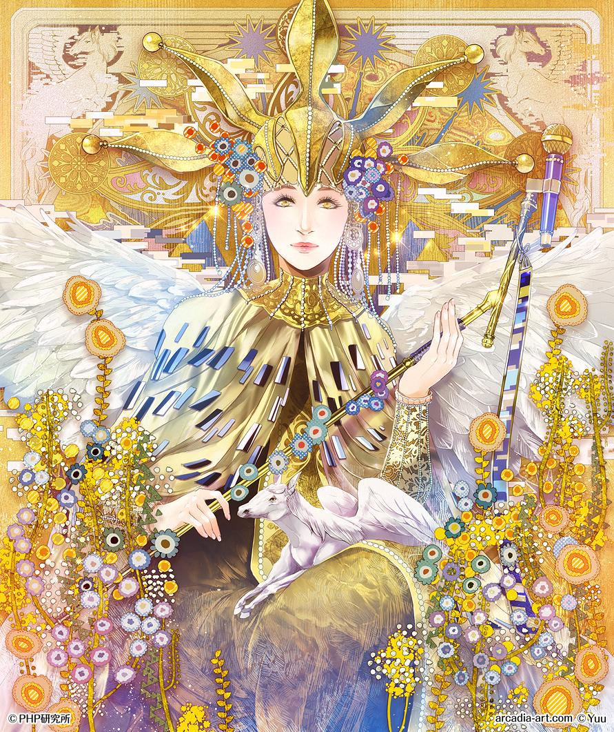 Pegasus by arcadia-art