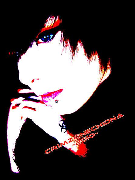 CrimzonEchidna's Profile Picture
