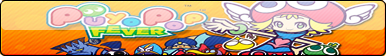 PC - Puyo Pop Fever Fan Button