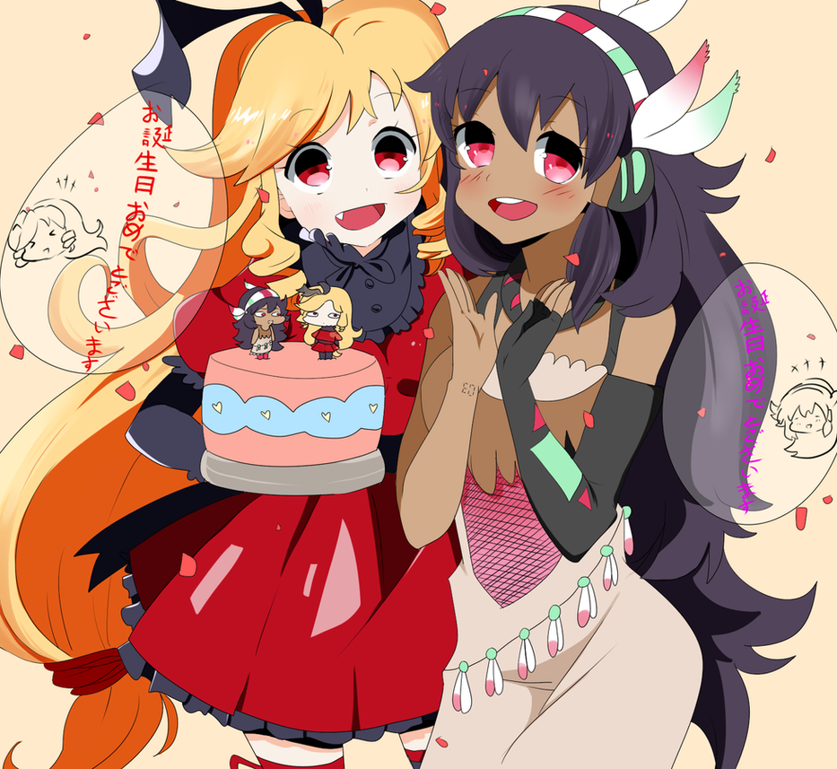 Happy Birthday Suba And Kage! by GaySalt