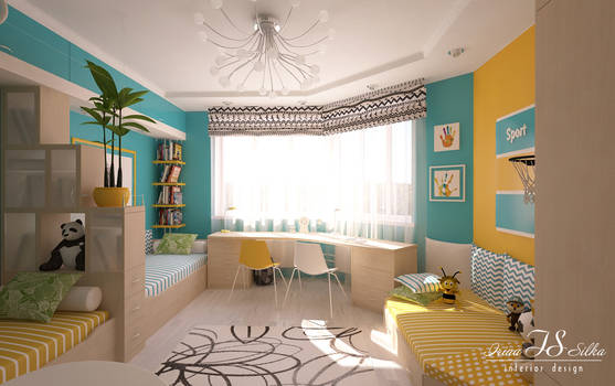 The nursery in Moscow area