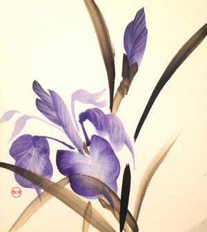 [Sumie] Iris