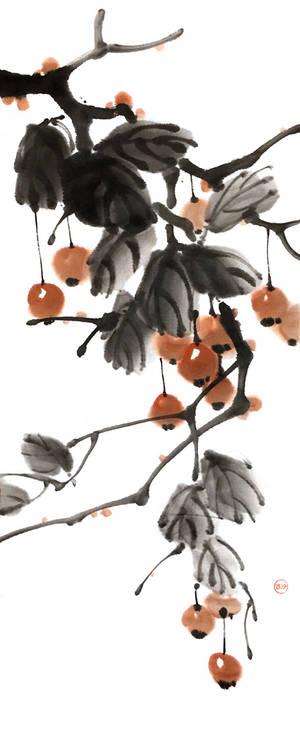 [Sei] Wild apples