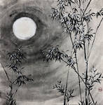 [Sumie] Bamboo in the moonlight