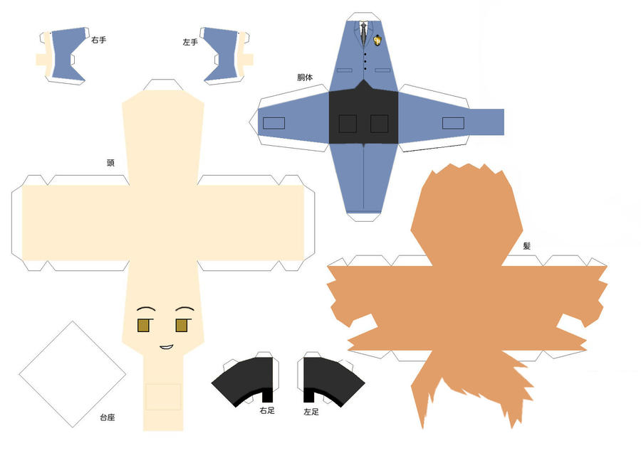 Hikaru Papercraft by Shifteryoukai