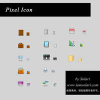 Pixel Icon by solariyoung