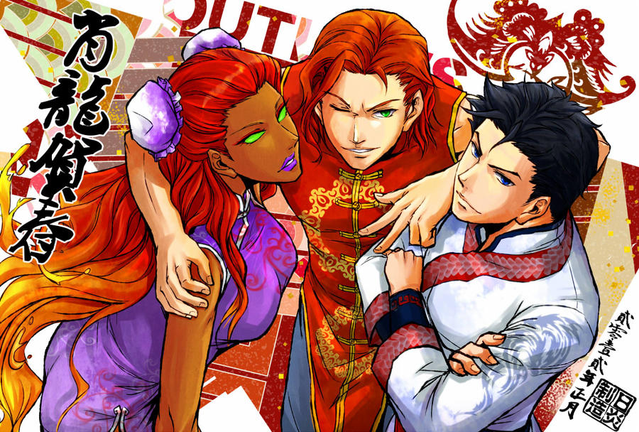 Outlaws in Chinese New Year! by riyancyy777