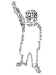 Omi Typography by keler666