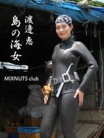 Island AMA : MEGUMI pretends AMA by mixnuts