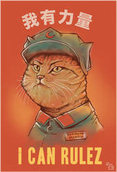 CHAIRMAN MEAOW IS RULEZ