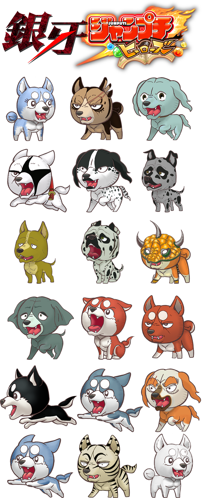 Jumputi Heroes - Ginga Characters by FDQ