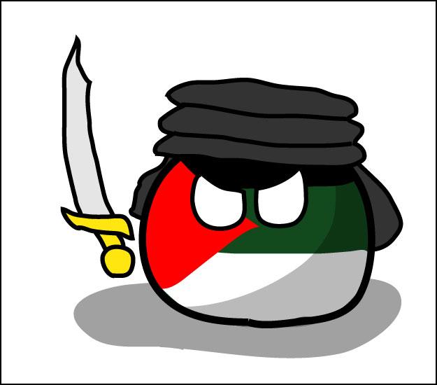 Hejazball by dykroon-chan