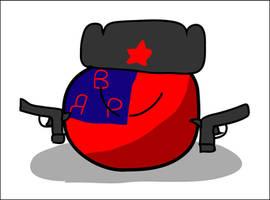 Far Eastern Republicball