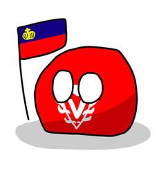 FC Vaduzball