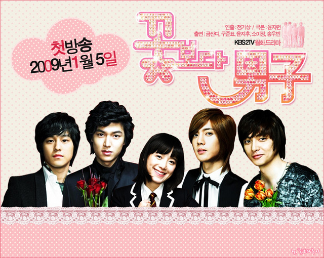 مسلسل Boys Before Flowers الحلقه 12 اون لاين مترجمه كامله