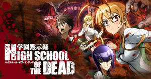 High School of The Dead!