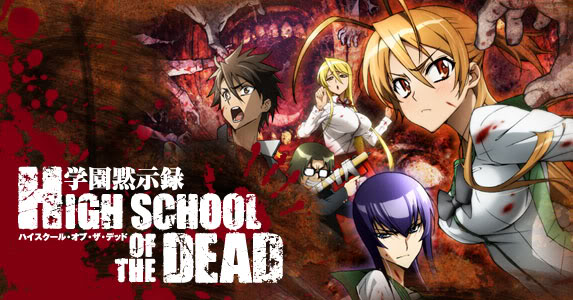 Highschool Of The Dead Complete Series + OVA (High Quality)(Dual