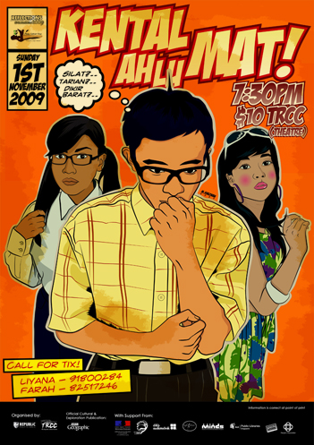 Kental Ah Lu Mat by hisheartbleeds