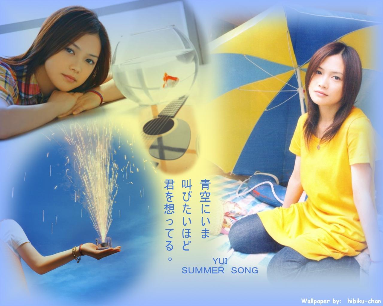 Yui (singer)