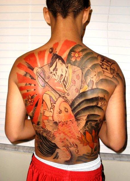 Japanese style back