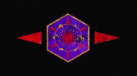 Temple of Allatwan flag