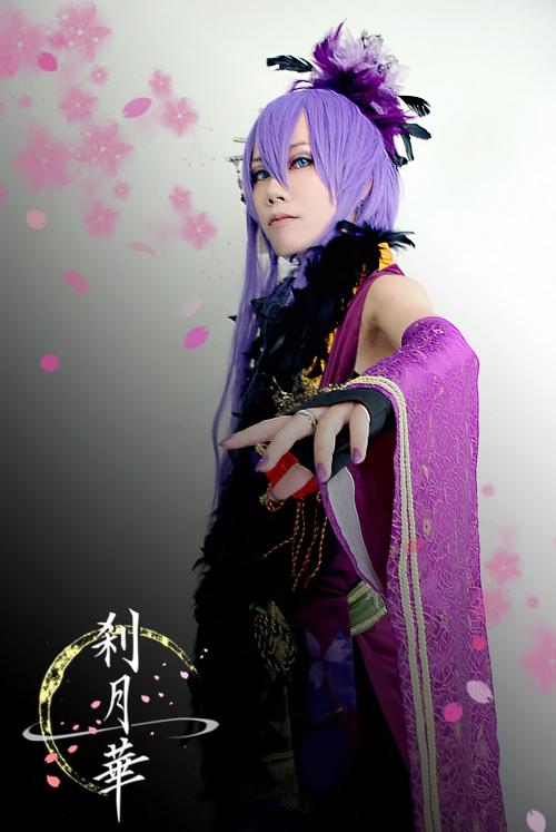 Vocaloid - Setsugetsuka 01 by Yukirin-Shita