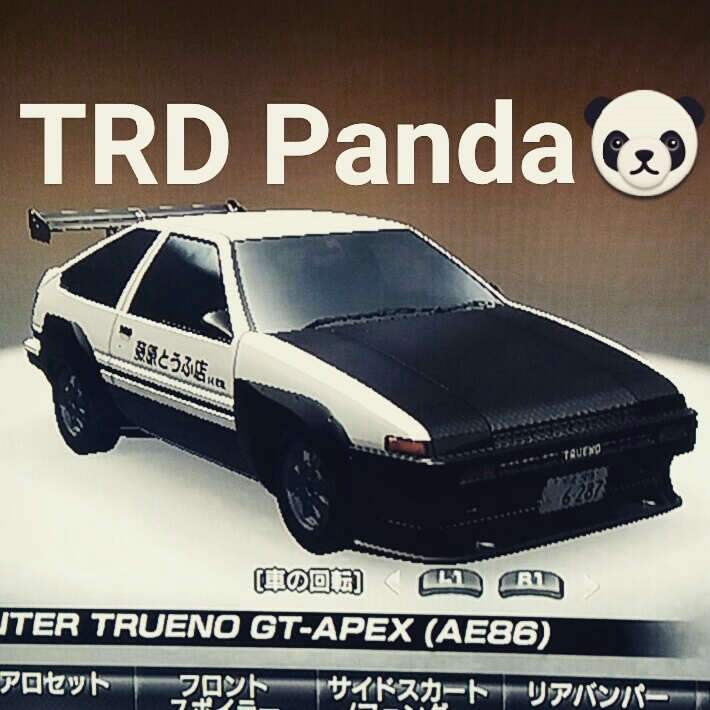 My TRD AE86 Trueno on Initial D: Extreme Stage by InitialDriftKing96