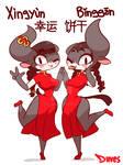 Xingyun and Binggan