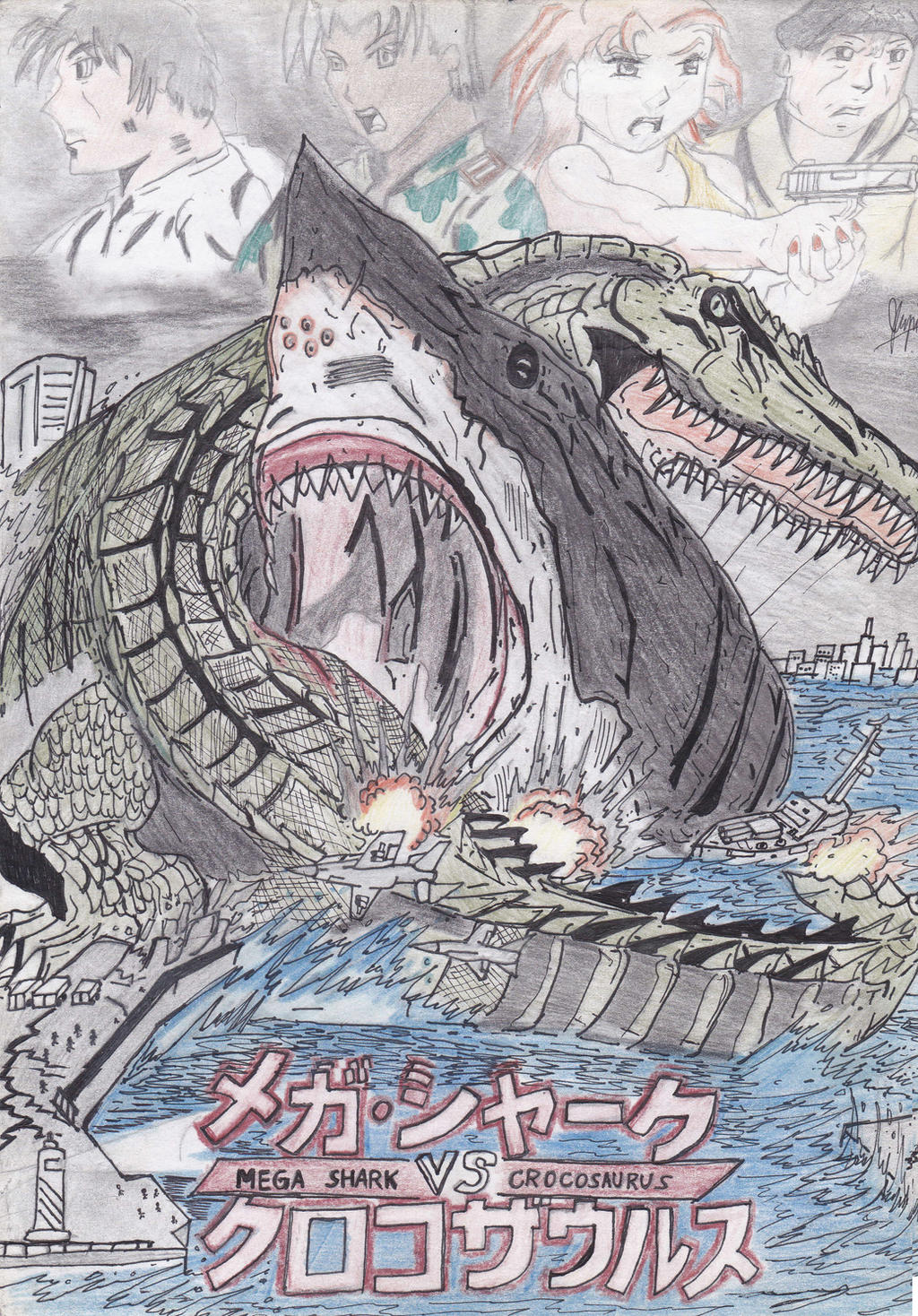moby dick drawing