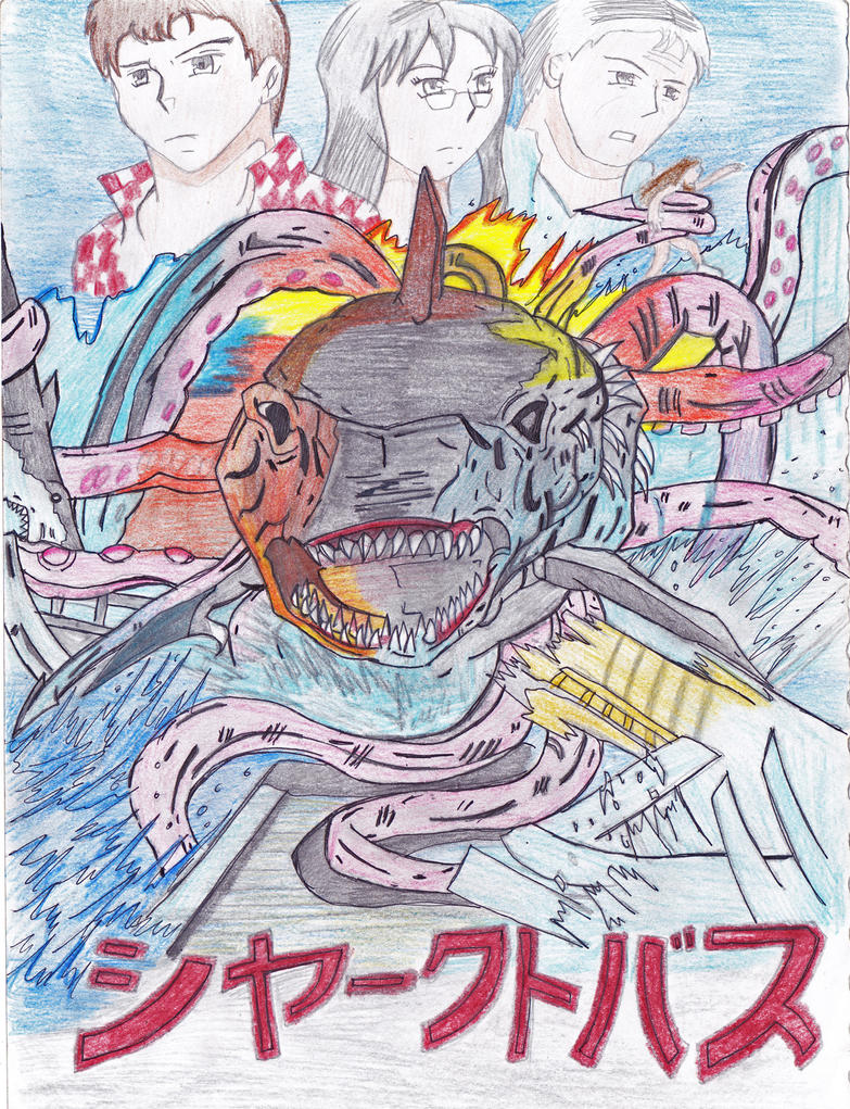 Image Result For Monster Robot Coloring