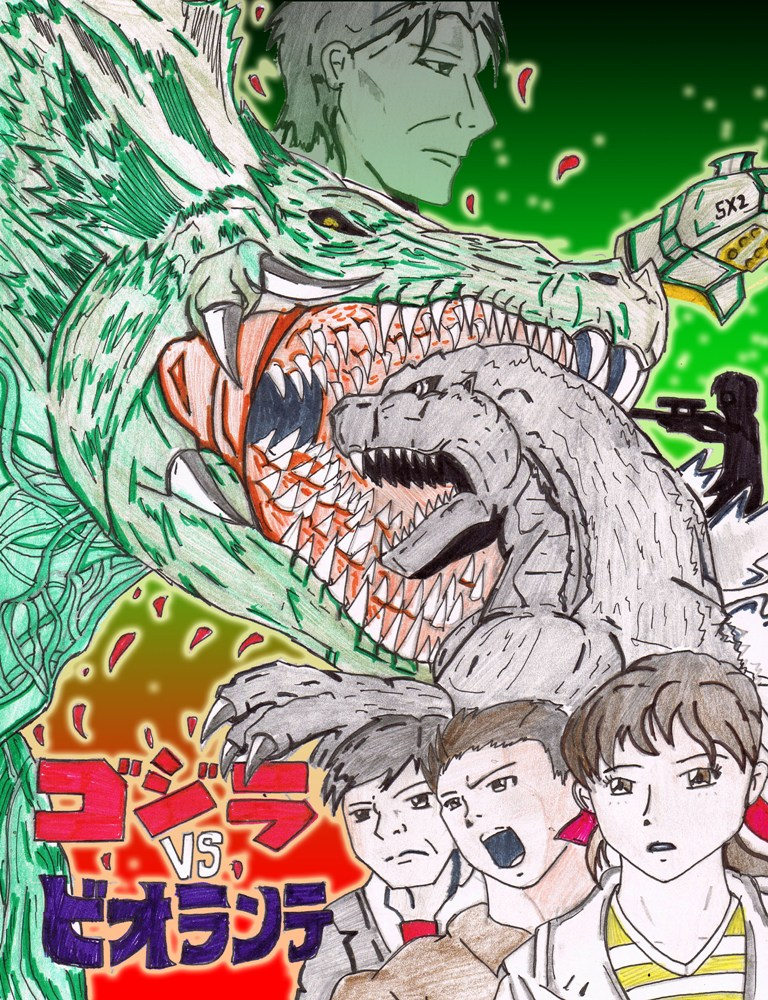 dinoshark vs dinocroc