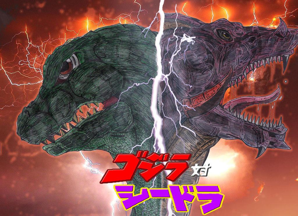 Godzilla Vs. Seadora by AVGK04 on DeviantArt