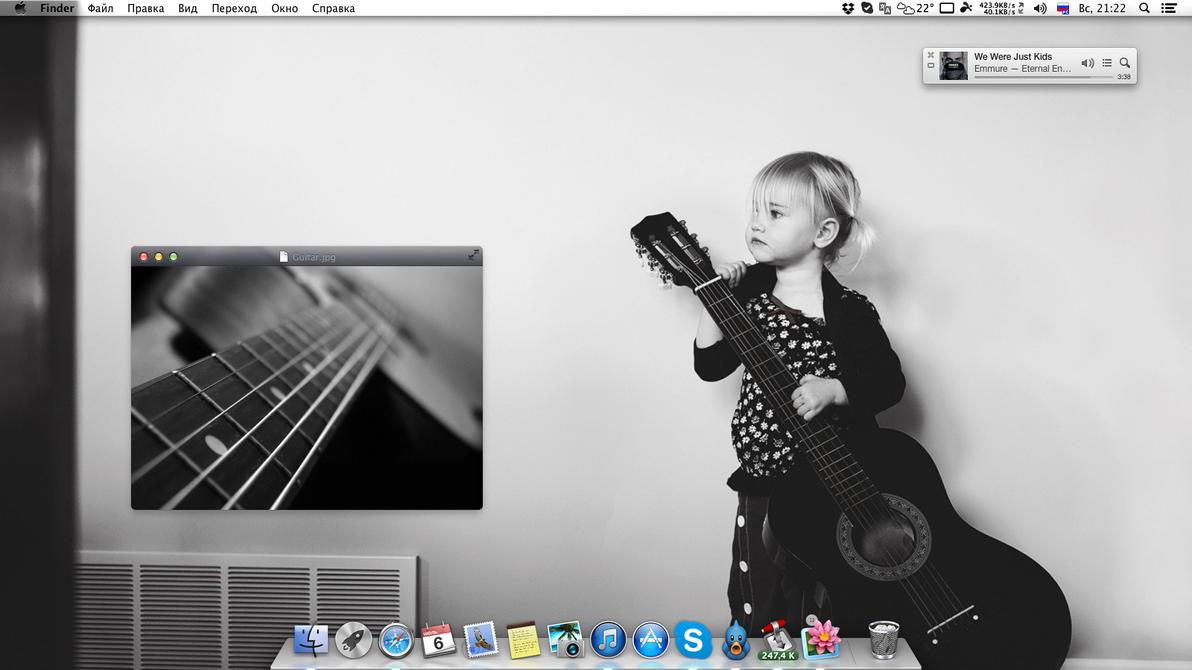 OS X jul 14 by BesQ