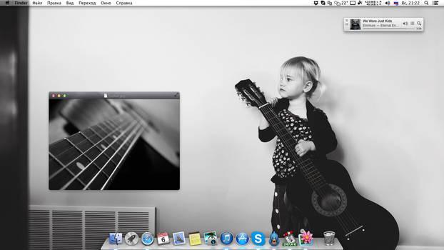 OS X jul 14